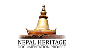 NHDP project logo